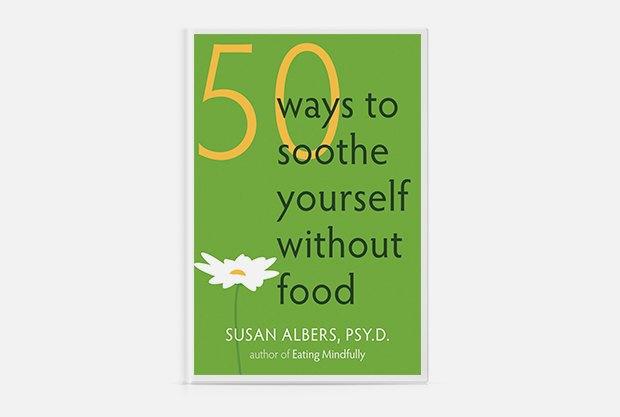 10 книг о пищевых расстройствах, диетах и самооценке. Изображение № 7.