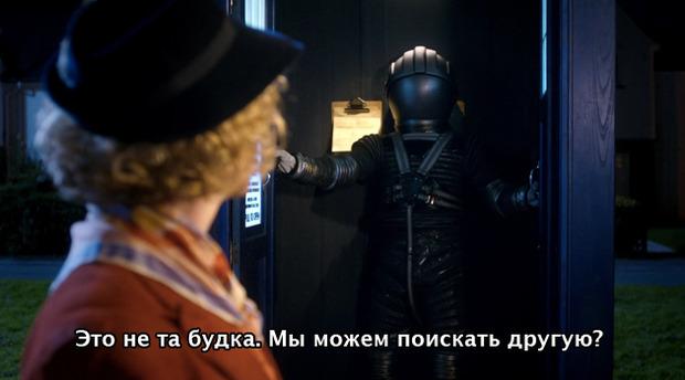 Гид по сериалу «Доктор Кто» и рекап последних шести сезонов в скриншотах. Изображение № 123.