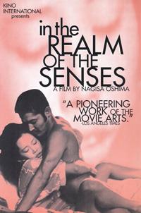 Смотреть любовь и богатые и секс кино фильмы онлайн