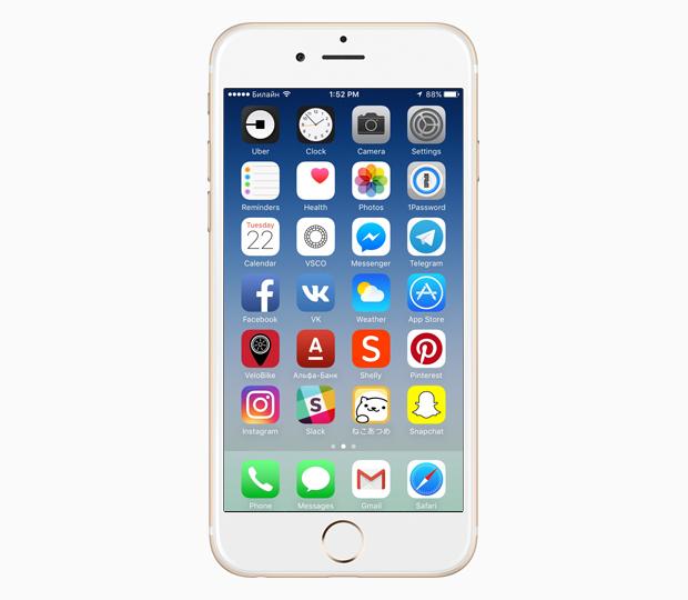 Полный порядок: Как организовать иконки насмартфоне. Изображение № 1.