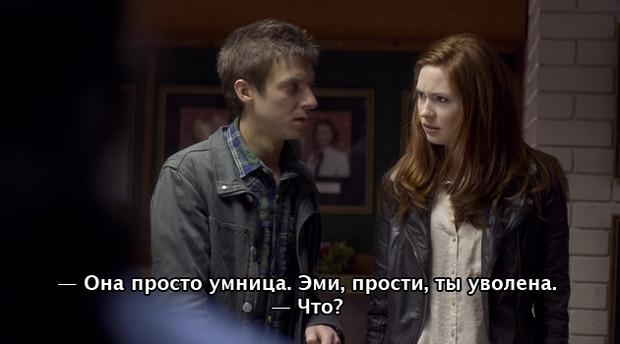 Гид по сериалу «Доктор Кто» и рекап последних шести сезонов в скриншотах. Изображение № 120.