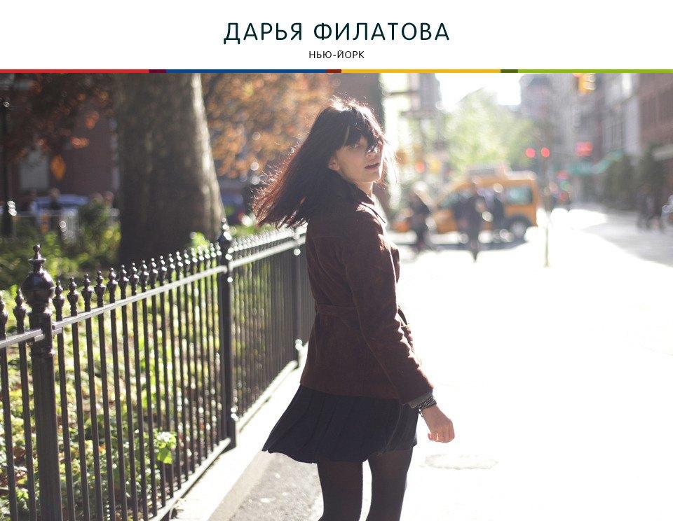 Число Пи: Нью-Йоркский стилист и ее коллекция пиджаков. Изображение № 1.