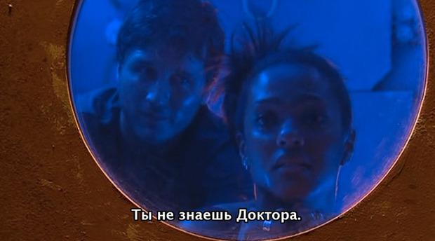 Гид по сериалу «Доктор Кто» и рекап последних шести сезонов в скриншотах. Изображение № 76.