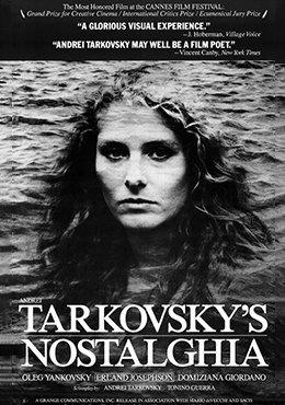 10 любимых фильмов куратора Ольги Шишко. Изображение № 11.