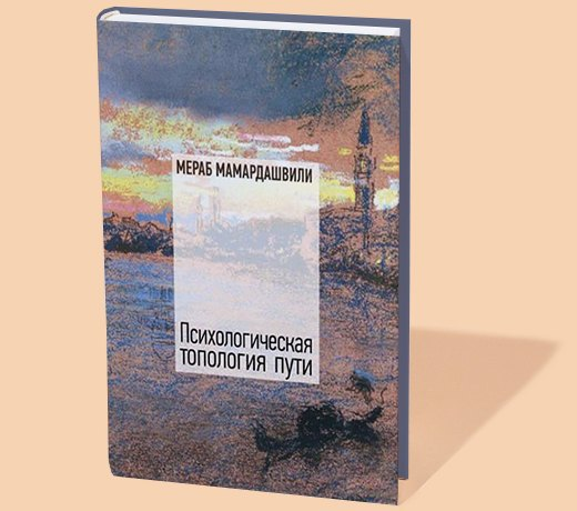 Сценарист Любовь Мульменко о любимых книгах. Изображение № 4.