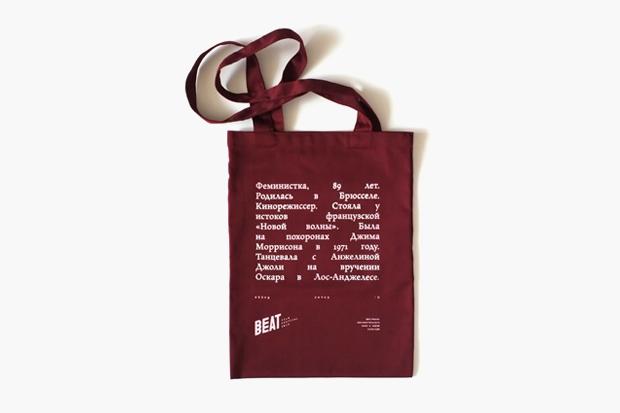 Остроумная мерч-линейка фестиваля Beat Film. Изображение № 6.