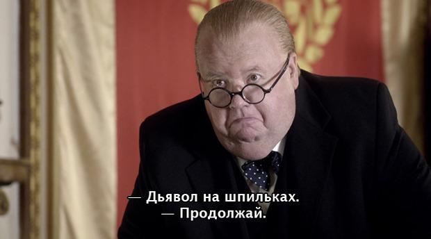 Гид по сериалу «Доктор Кто» и рекап последних шести сезонов в скриншотах. Изображение № 122.