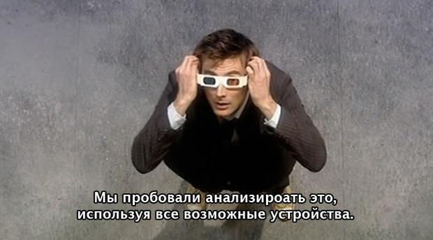 Гид по сериалу «Доктор Кто» и рекап последних шести сезонов в скриншотах. Изображение № 68.