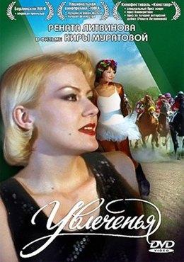 8 любимых фильмов художницы Екатерины Щегловой. Изображение № 9.