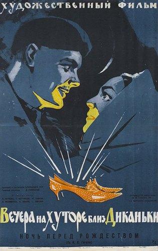 Что смотреть  на каникулах: Лучшие советские киносказки. Изображение № 7.