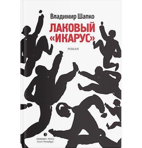 Детективы, фантастика, приключения:  58 романов  дляосенних вечеров. Изображение № 6.