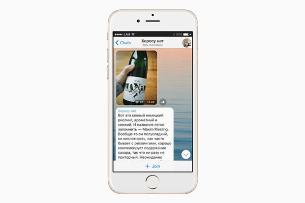 На кого подписаться в Telegram: 12 каналов о еде, вине и ресторанах. Изображение № 9.