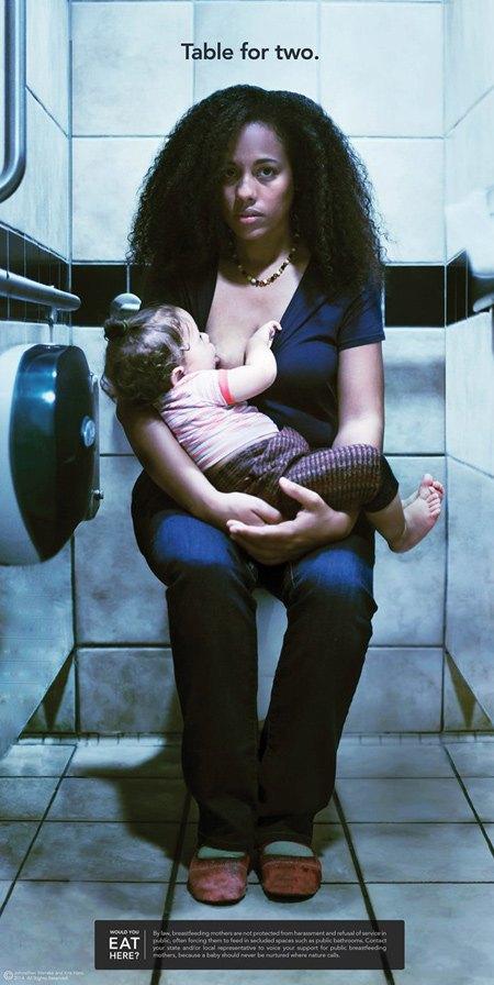 Новый проект защищает право матерей кормить грудью на публике. Изображение № 2.