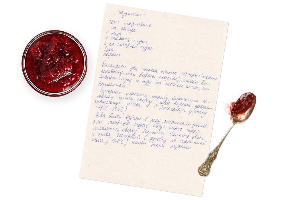 8 рецептов маминых пирогов на майские праздники. Изображение № 5.