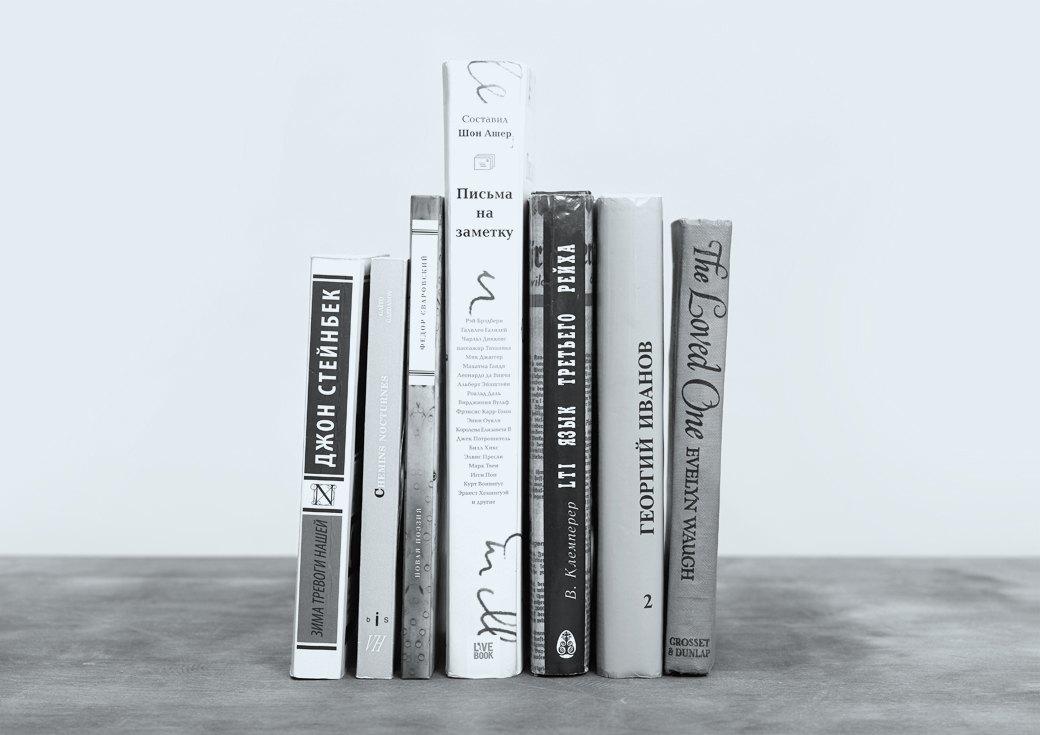 Главный редактор «Кинопоиска» Лиза Сурганова о любимых книгах. Изображение № 2.