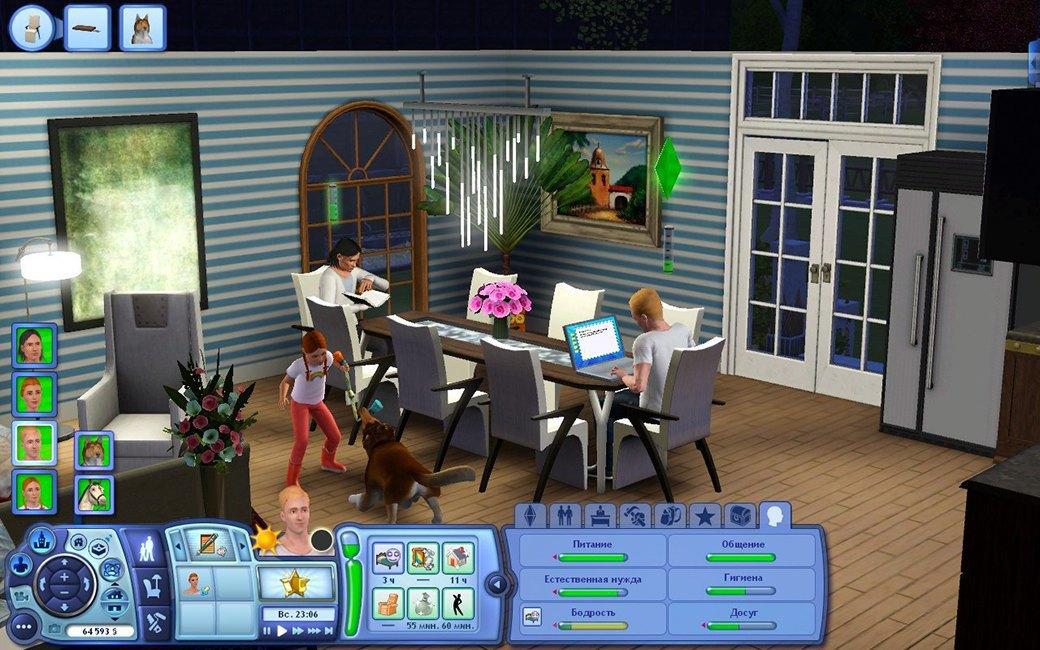 Как юные фанатки The Sims представляют себе взрослую жизнь. Изображение № 25.