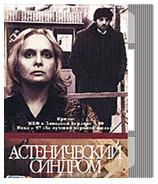 Короткие встречи с Кирой Муратовой. Изображение № 40.