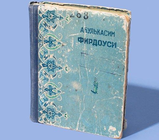 Искусствовед  Мария Семендяева  о любимых книгах. Изображение № 8.