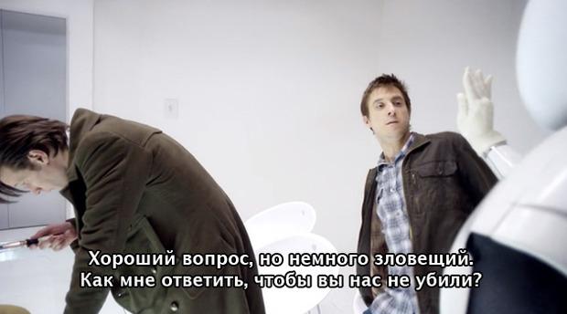 Гид по сериалу «Доктор Кто» и рекап последних шести сезонов в скриншотах. Изображение № 119.