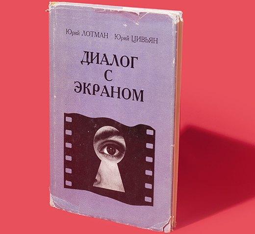 Художница Марина Винник о любимых книгах. Изображение № 5.