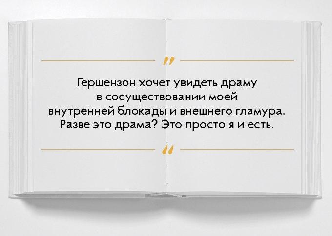 «Блокадные девочки» Карины Добротворской. Изображение № 3.
