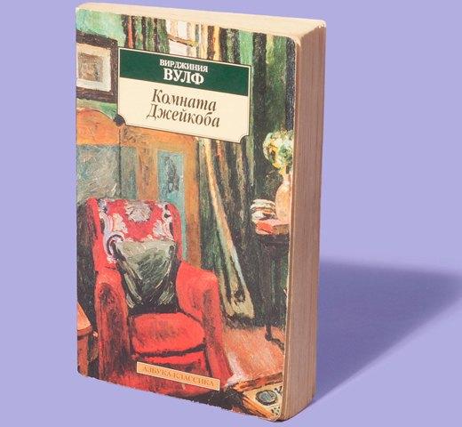 Куратор «Гаража» Екатерина Иноземцева  о любимых книгах. Изображение № 4.