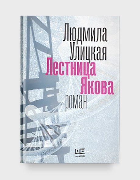 Что читать осенью:  10 книг современных классиков. Изображение № 6.