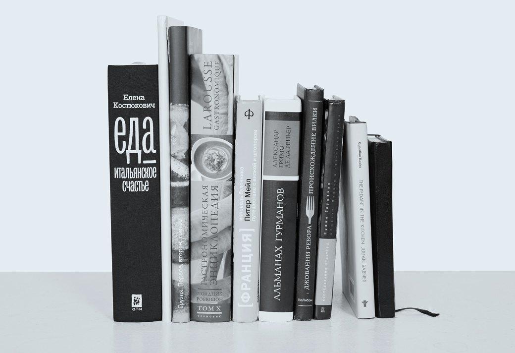 Гастрономическая журналистка Ника Махлина  о любимых книгах. Изображение № 2.