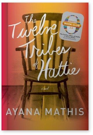 На что похожи  главные книжные дебюты 2012 года. Изображение № 6.