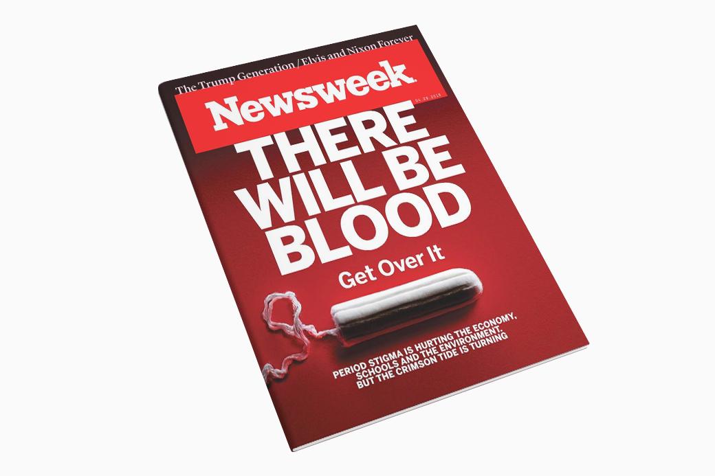 Менструация  и предубеждения:  Гигиена, ПМС  и культура стыда. Изображение № 5.