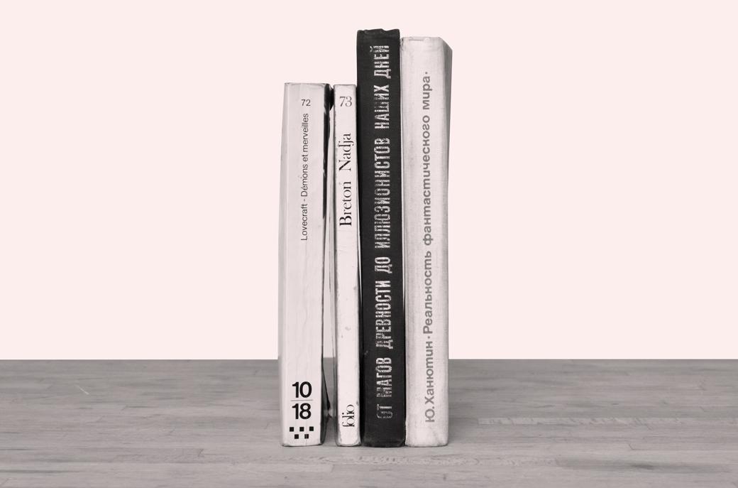Искусствовед и критик Ирина Кулик о любимых книгах. Изображение № 2.