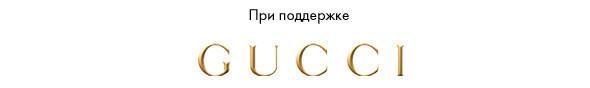 Итоги: Все о показе Gucci SS 2012. Изображение № 10.