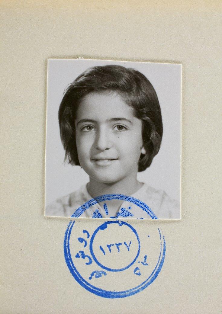 12 лет, диплом об окончании начальной школы, Тегеран, 1969. Изображение № 9.