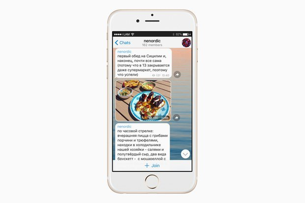 На кого подписаться в Telegram: 12 каналов о еде, вине и ресторанах. Изображение № 4.
