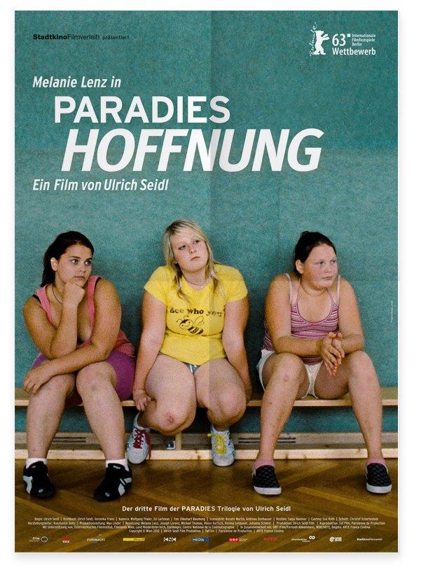 12 фильмов года, ломающих стереотипы о женщинах . Изображение № 8.