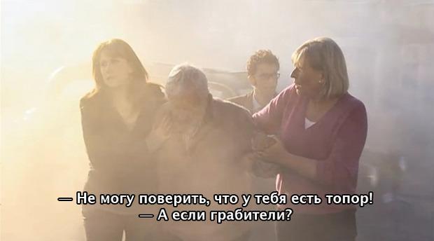 Гид по сериалу «Доктор Кто» и рекап последних шести сезонов в скриншотах. Изображение № 86.