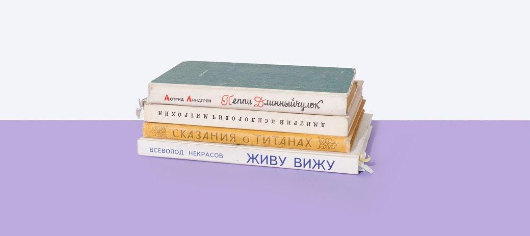 Искусствовед Надя Плунгян о любимых книгах. Изображение № 2.