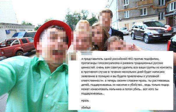 Создательница проекта «Дети-404» опубликовала угрозы из соцсетей. Изображение № 3.