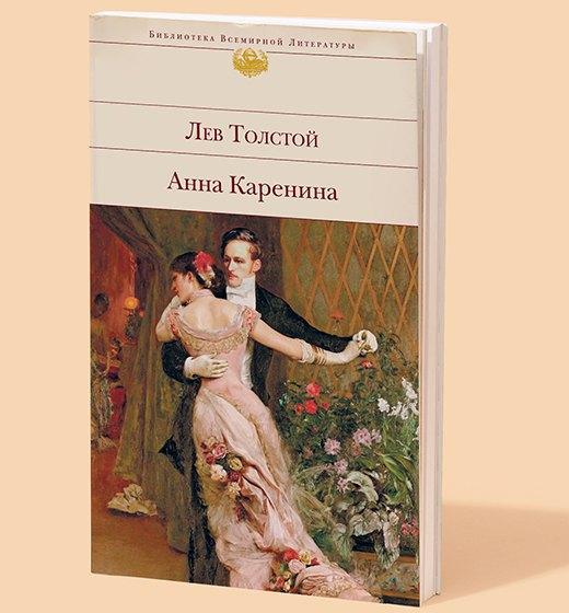 Редактор «Афиши» Нина Назарова  о любимых книгах. Изображение № 9.