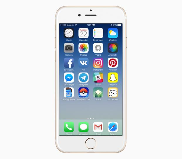 Полный порядок: Как организовать иконки насмартфоне. Изображение № 2.