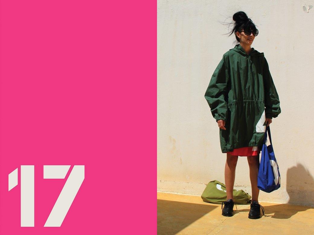 34-я, весенне-летняя коллекция Nina Donis. Изображение № 21.