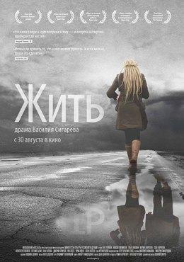 12 любимых фильмов режиссёра Ксении Зуевой. Изображение № 4.