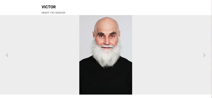 У проекта «Олдушка» появилось агентство пожилых моделей . Изображение № 4.