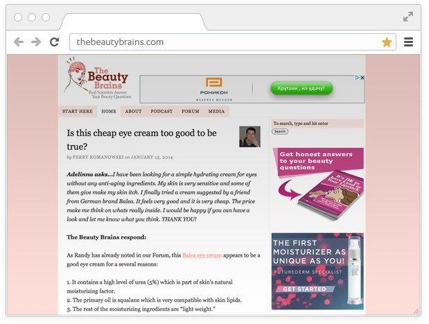 Из первых рук: Личные блоги  разработчиков косметики. Изображение № 2.