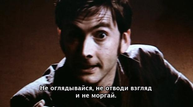 Гид по сериалу «Доктор Кто» и рекап последних шести сезонов в скриншотах. Изображение № 78.