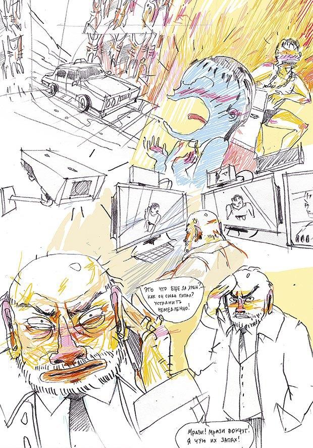 Отрывок из российского сборника «Параллельные комиксы». Изображение № 6.