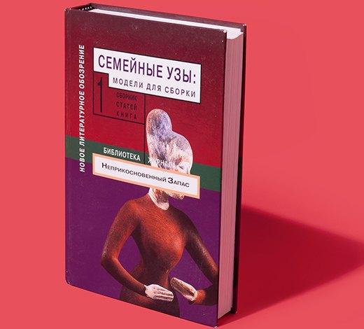 Художница Марина Винник о любимых книгах. Изображение № 9.