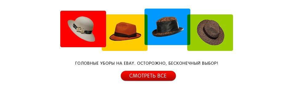 Тело в шляпе: Дизайнер аксессуаров Дани Грифитс и ее коллекция головных уборов. Изображение № 15.
