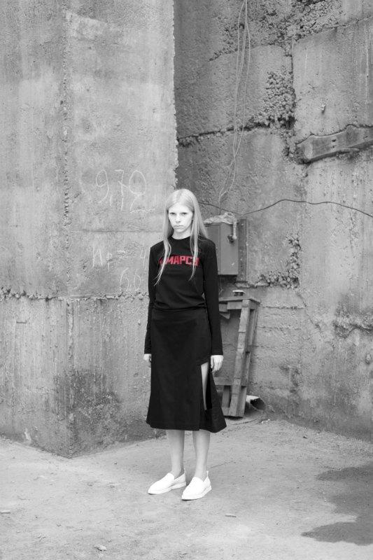 Yulia Yefimtchuk+ SS15. Изображение № 12.