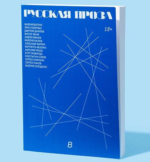 Литератор Катя Морозова  о любимых книгах. Изображение № 10.